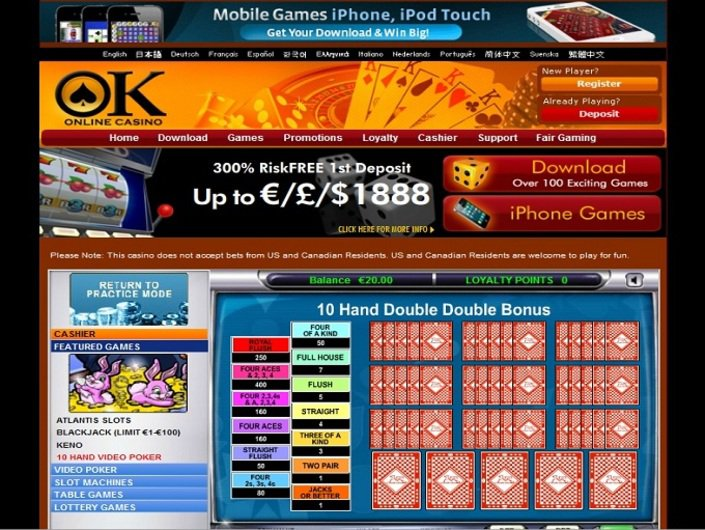 Online casinos international players pauma casino expansion