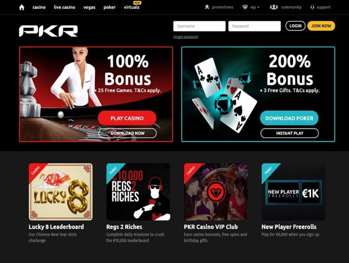 PKRCasino objective review on LCB