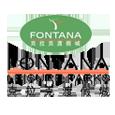 Fontana leisure park