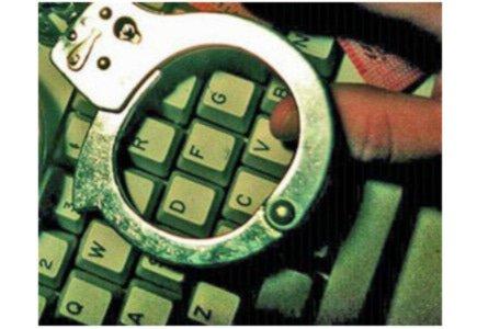 Update: Six Years of Prison for Online Gambling Fraudster