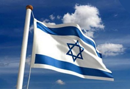 Four Persons Accused of Facilitating Online Gambling in Israel