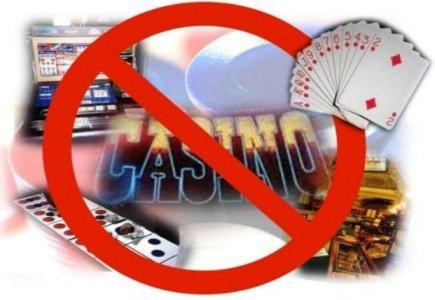 Cyprus Soon to Ban Internet Gambling