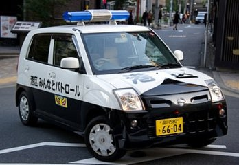 Tokyo Police Crackdown on Internet Casino in Disguise