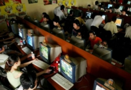 Main internet cafe