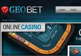 First Native American Online Casino by Geobet
