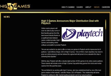 Playtech Extends List of Third Party Suppliers