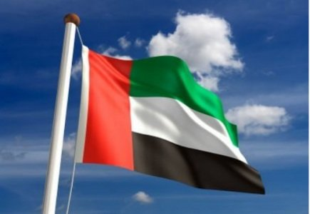 Online Gambling Banned as Indecent in UAE
