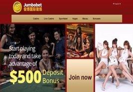 1Click Games Launches New JumboBet Online Casino