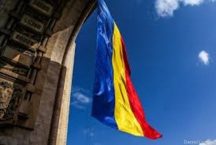 Romania Blacklists 48 Operators