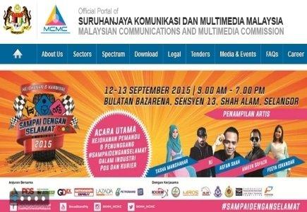 Malaysia ISP Blocks 306 Online Gambling Websites